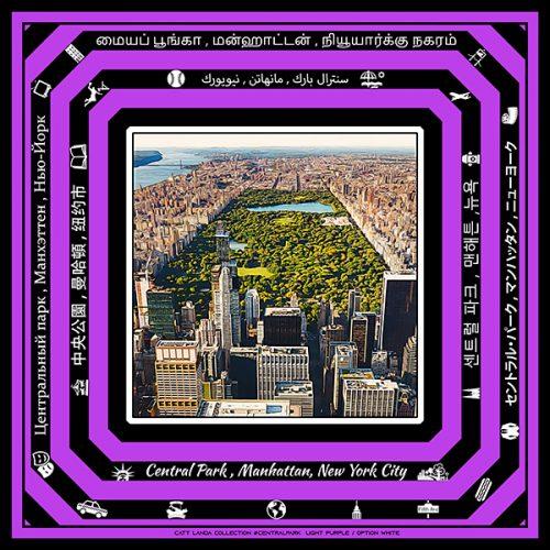 CENTRAL PARK Light Purple / Option White